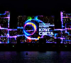 """莫斯科""""光之环""""国际灯光节"""