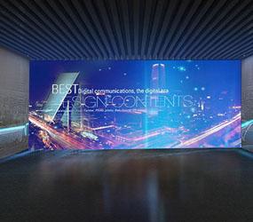 建筑企行业数字展示中心