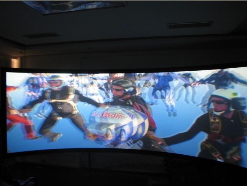 安徽省合肥市检察院3D弧幕影院